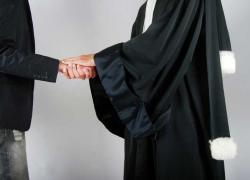 Convocation sur Reconnaissance Préalable de Culpabilité